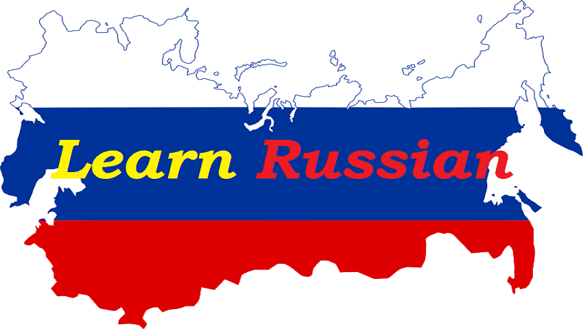 8 common mistakes made by all who learn Russian