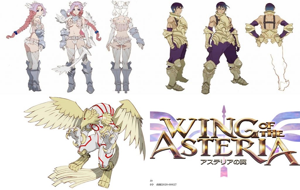 Wing of the Asteria Set For Release in 2021 – An Intriguing Option For Fans of Greek Mythology